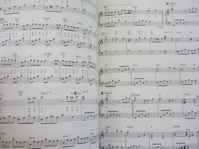 doremi口风琴曲谱