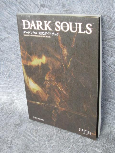 Dark Souls III Game Guide & Walkthrough | gamepressure.com