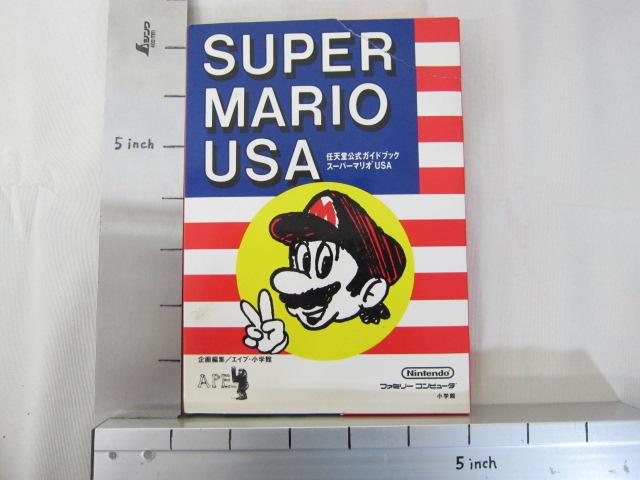 super paper mario items guide