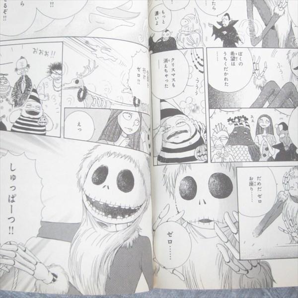 NIGHTMARE BEFORE CHRISTMAS Tim Burton's Manga Comic JUN ASUKA Book ...