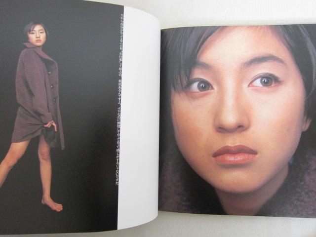 Art Book Japanese Teens 104