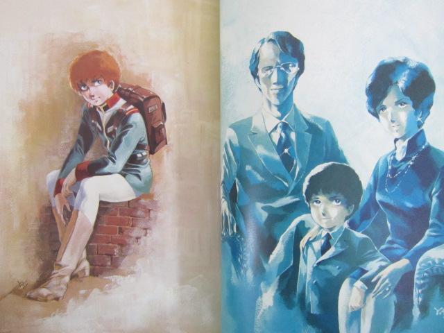 Quels sont les styles de dessin qui vous séduisent le plus parmi les séries animées japonaises ? - Page 2 P1210300189