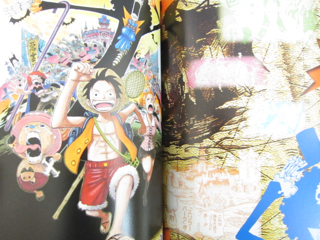 Gashu shark eiichiro oda illustration poster postcard art book japan