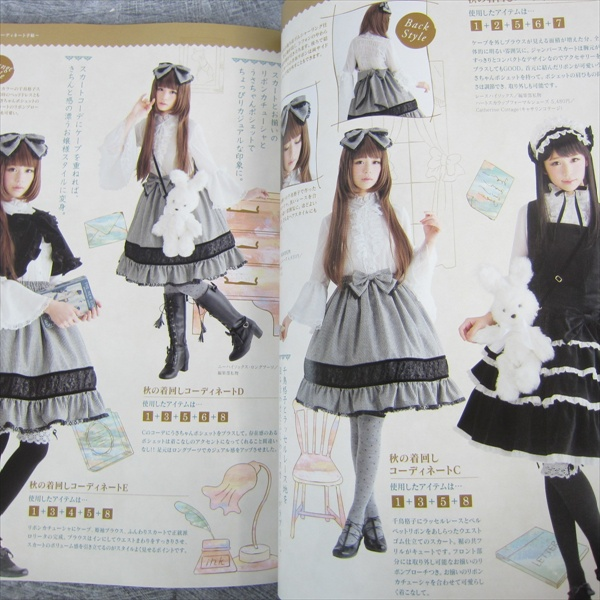 Otome no sewing book 6 handmaid gothic lolita craft book w/pattern ...
