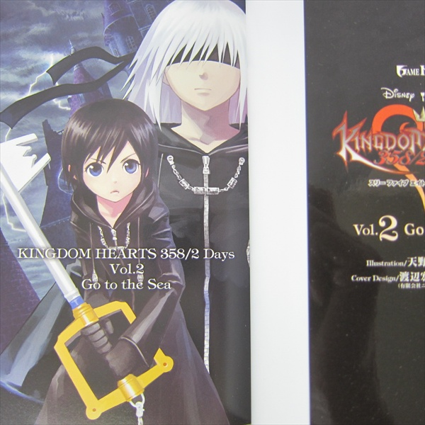 Tujisaki Kingdom Hearts 358 2 Days Kingdom Hearts Ii: KINGDOM HEARTS 358/2 Days 2 Go The The Sea Novel Japan