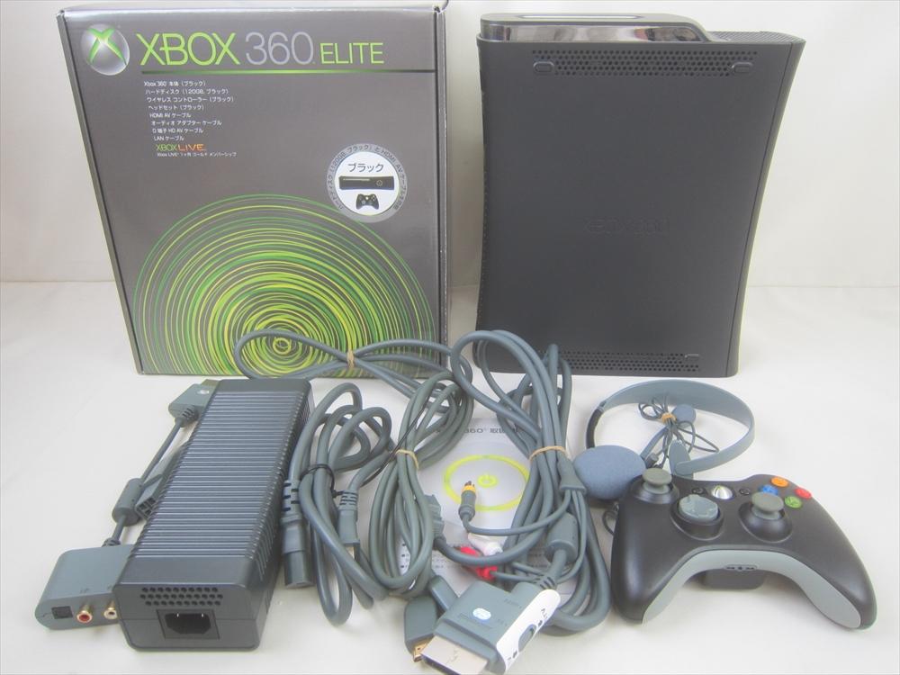 Xbox 120gb Hdd