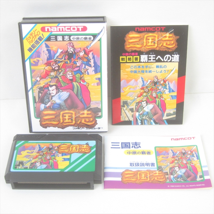 SANGOKUSHI I 1 Chugen Famicom Nintendo Namcot Japan Boxed