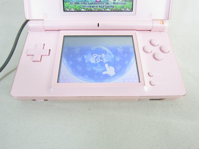 nintendo ds lite noble pink console system import japan video game 2765 ebay. Black Bedroom Furniture Sets. Home Design Ideas
