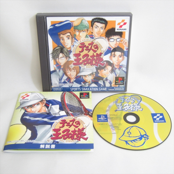 PS1 THE PRINCE OF TENNIS Playstation PS Konami Japan