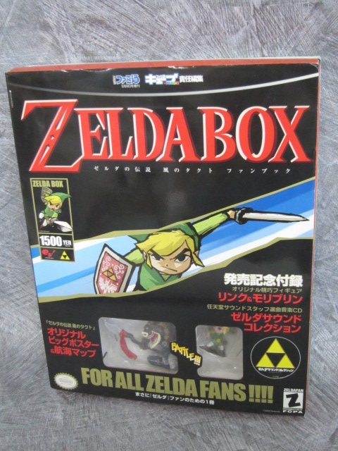 ZELDA BOX LEGEND OF Complete Art Set w//Poster Figure CD Guide Book