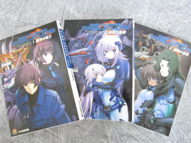 SCHWARZESMARKEN Requiem Novel Set 1/&2 Japan Book EB
