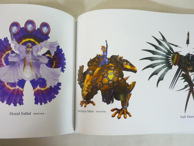 FINAL FANTASY X 10 Visual Art Collection Illustration Book DC78*