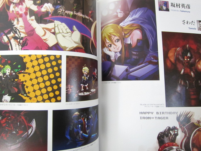JAPAN Durarara Art book Settei Shiryou Shuu Material Collection 2010