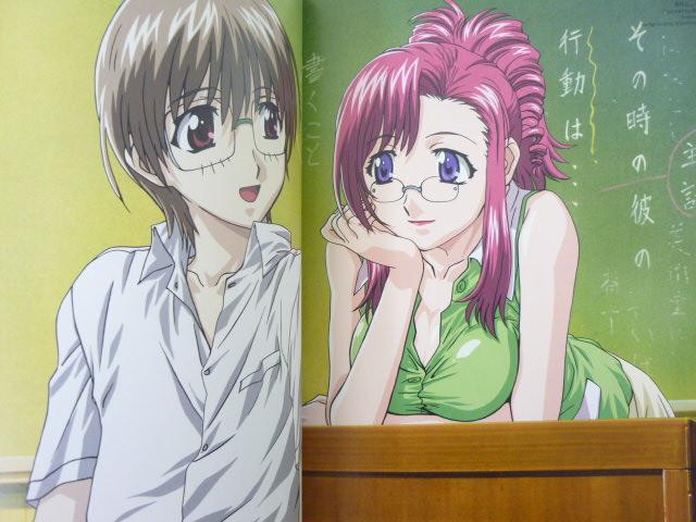 "JAPAN Please Teacher Onegai Teacher Visual Book /""Mizuho/'s Lover/"""