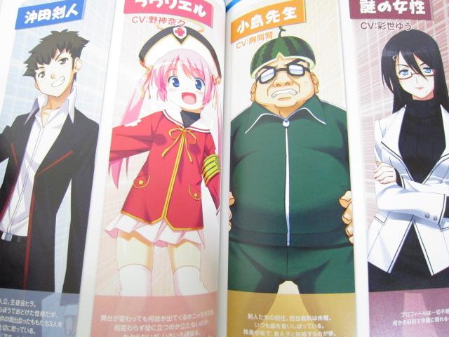 DJIBRIL JIBURIRU 4 Makai Tenshi Angel Fan Book Art Ltd