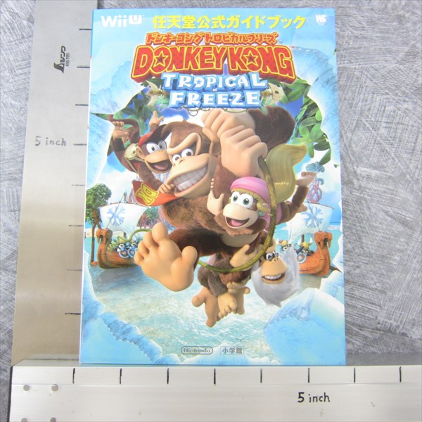 DONKEY KONG Tropical Freeze Official Game Guide Japan ...
