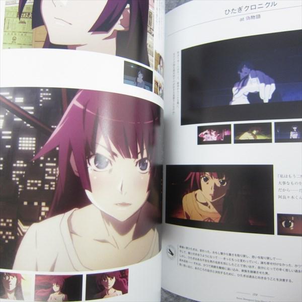 BAKEMONOGATARI Heroine HITAGI Senjogahara Art Book KO47*