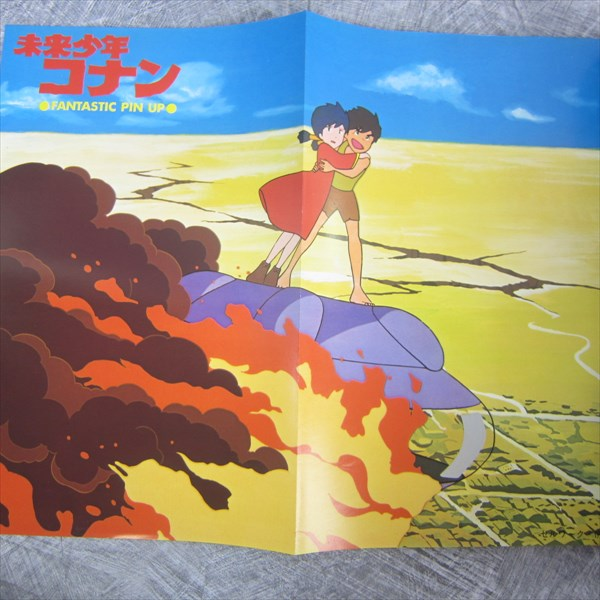 USED CONAN Future Boy Art Material Works Illustration Fan book
