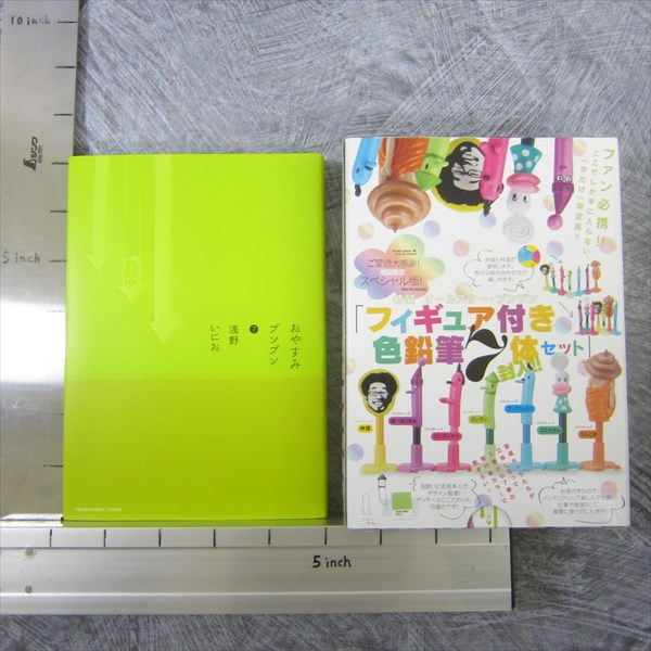 OYASUMI PUNPUN 12 w Used Aiko T-Shirt Ltd Comic INIO ASANO Book