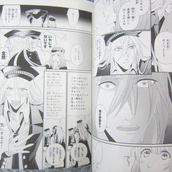 Amnesia Joker JAPAN manga