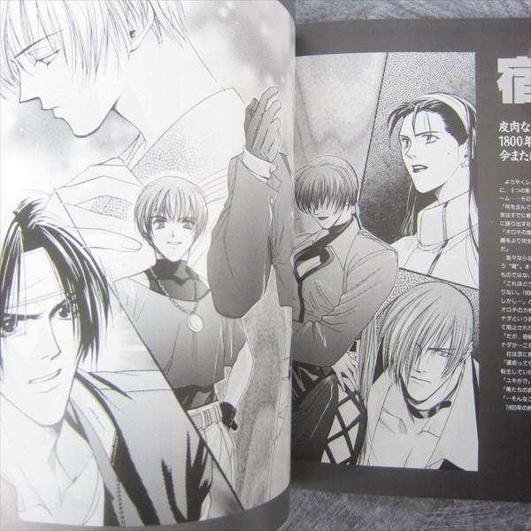 """King of Fighters Doujinshi /"""" The Yuri /& Friends /'97 /"""" KOF Saigado Chizuru Mai"""