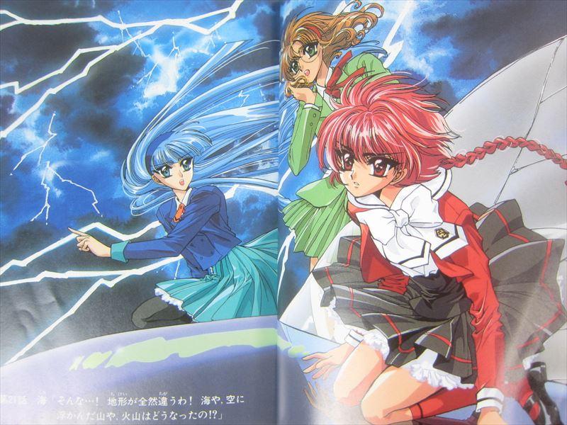 RAYEARTH Magic Knight Scenario Collection 1/&2 CLAMP Art Book KO*
