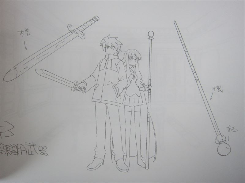 Line Art Zero : Golden zero percent or special offer isolated over clip