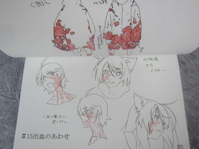BAKEMONOGATARI Production Note Shinso-Ban Art Original Drawing Book