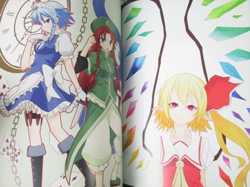 TOHO GENSO GAHO 3 Shinsoban Art Book Set Touhou Gensou Project Tribute