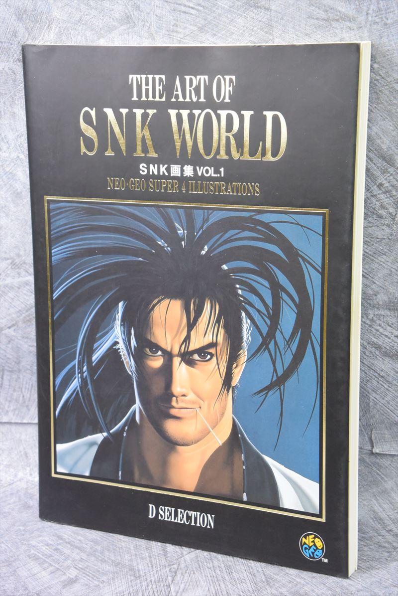 SNK WORLD Gashu Vol.1 Neo Geo History Art Illustration Book MW73*