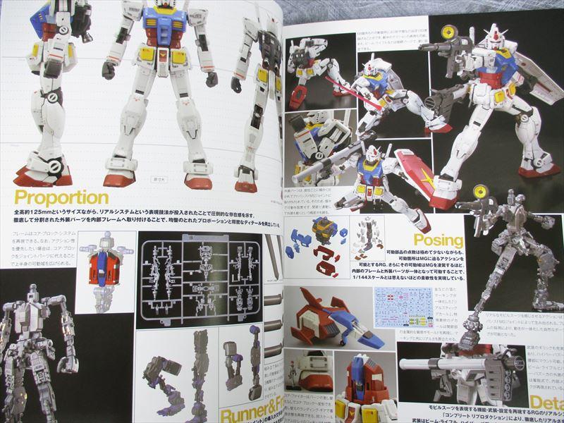 Guide Pictorial 2010 Art Book GUNPLA Gundam Plastic Models 30th Anniv
