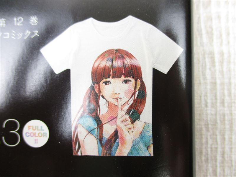 OYASUMI PUNPUN 12 w//Aiko T-Shirt Ltd Comic INIO ASANO Book SG from JP Free Ship