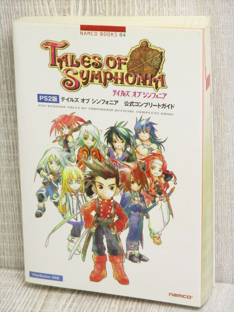 JAPAN Tales of Symphonia Official Complete Guide NAMCO book