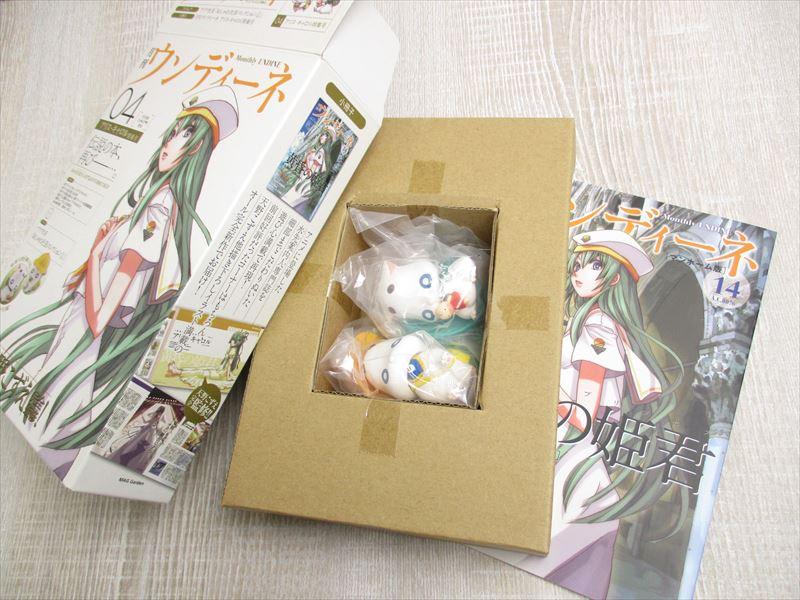 UNDINE 2 Art Set w//Figure ARIA KOZUE AMANO Booklet Book MG96*