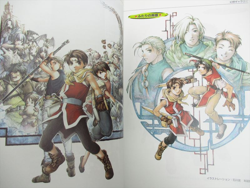 JAPAN Genso Suikoden Tactics:Rhapsodia Final Archive w//Poster