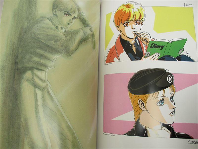 LEGEND OF GALACTIC HEROES Art Book w//Poster KATSUMI MICHIHARA TK*