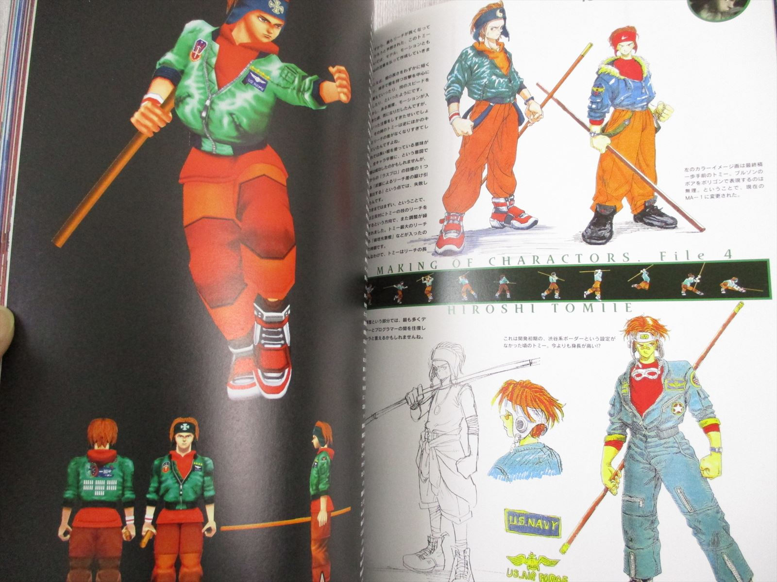 LAST BRONX Official Art Work Illustration Book SB56