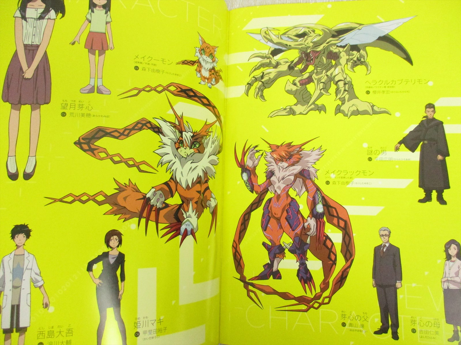 DIGIMON ADVENTURE Tri Capter 3 Kokuhakku Art Movie Book Ltd Booklet *