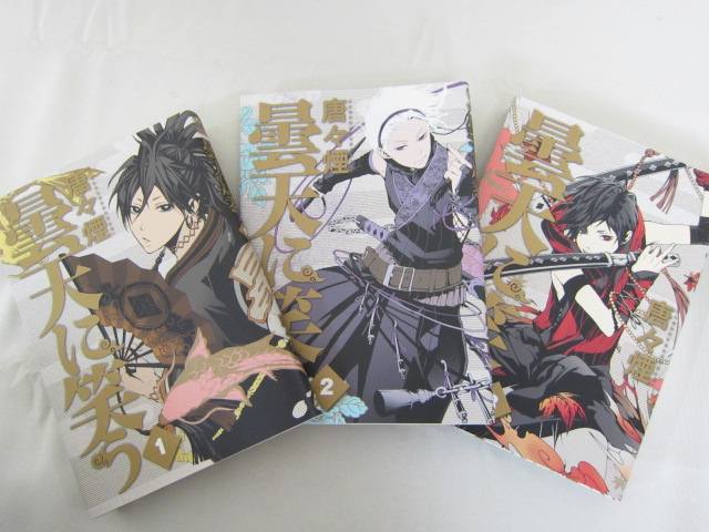 DONTEN NI WARAU KARAKARA KEMURI MANGA SET 1-6 JAPANESE ANIME COMIC BOOK F//S