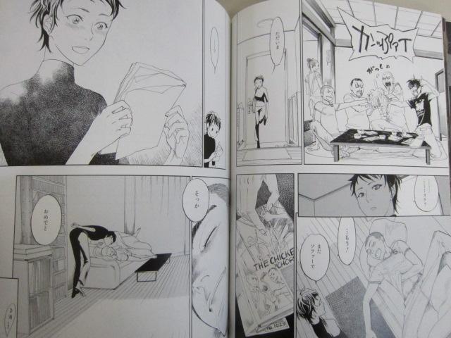 ROBOT 9 Manga RANGE MURATA Super Color Comic Book Kamui F *