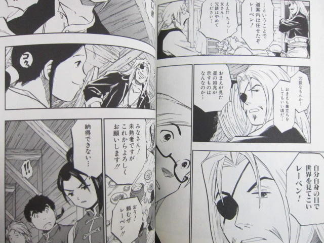 DRAGON QUEST RETSUDEN ROTO NO MONSHO Manga Comic Set 1-14 K Fujiwara Book *
