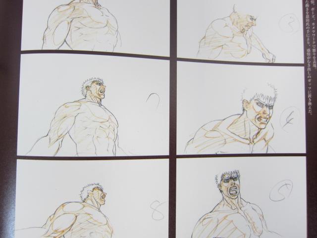 Berserk The Movie Character Design Art Book : Berserk movie art book character original illustration ebay