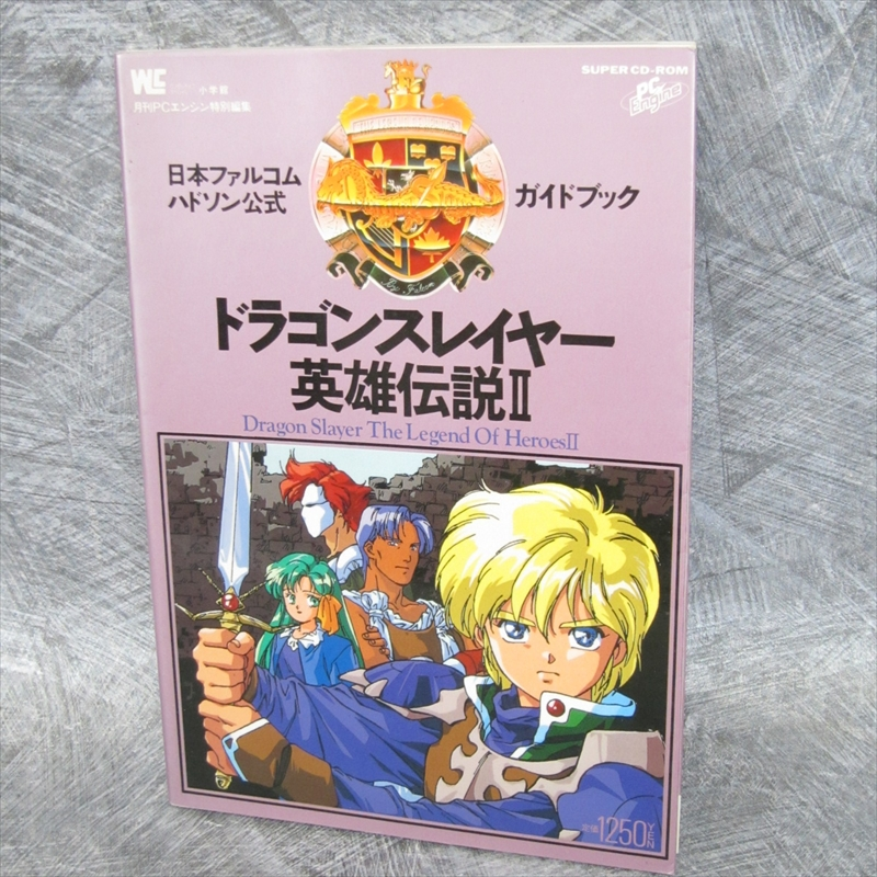 Details about DRAGON SLAYER Legend of Heroes II 2 Guide Book PC Engine SG*