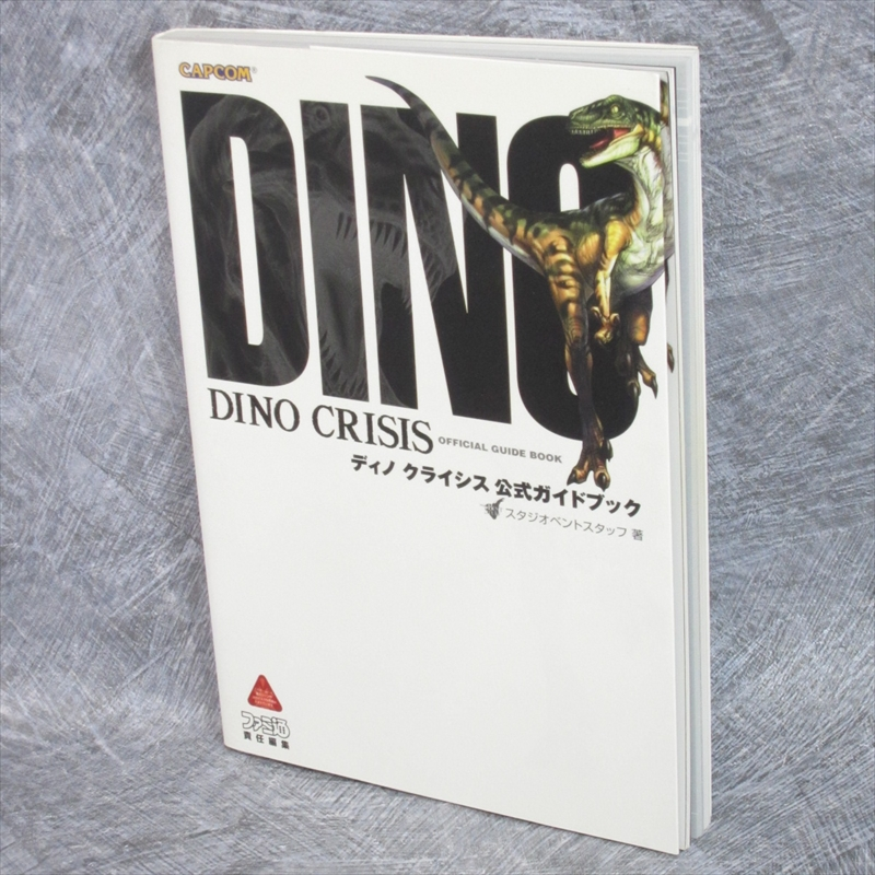JAPAN Dino Crisis 3 Official Guide Book