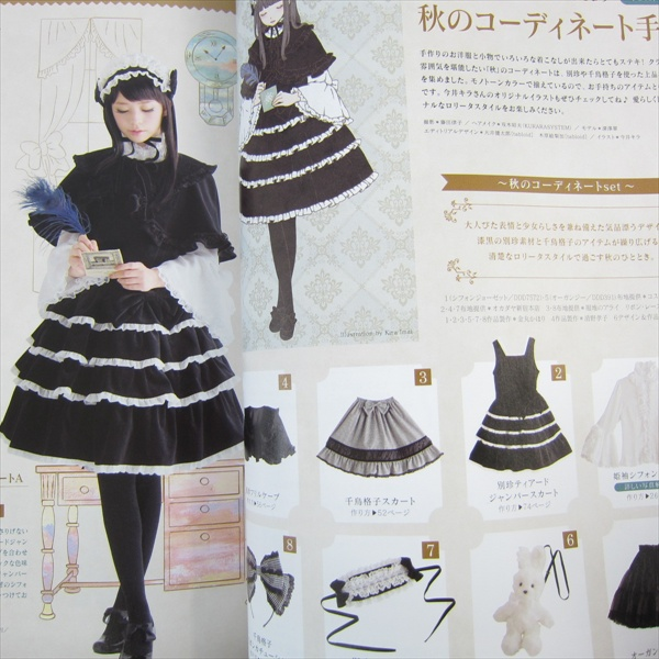 OTOME NO SEWING BOOK 4 w/Pattern Lolita Fashion Design Japan ...