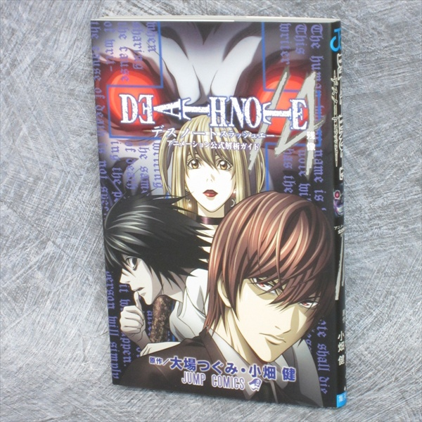 takeshi obata art book pdf