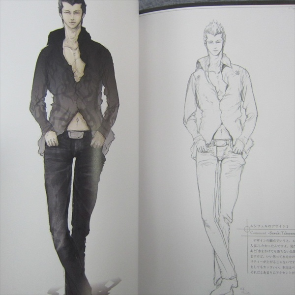 EL SHADDAI Official Art Works FLOWERS FOR LUCIFEL Illustration Japan Book PS3 *