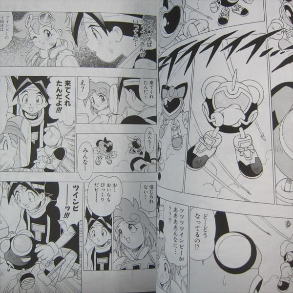 Sgt. Frog TwinBee 1~3 Complete Set JAPAN Mine Yoshizaki manga LOT: Detana!