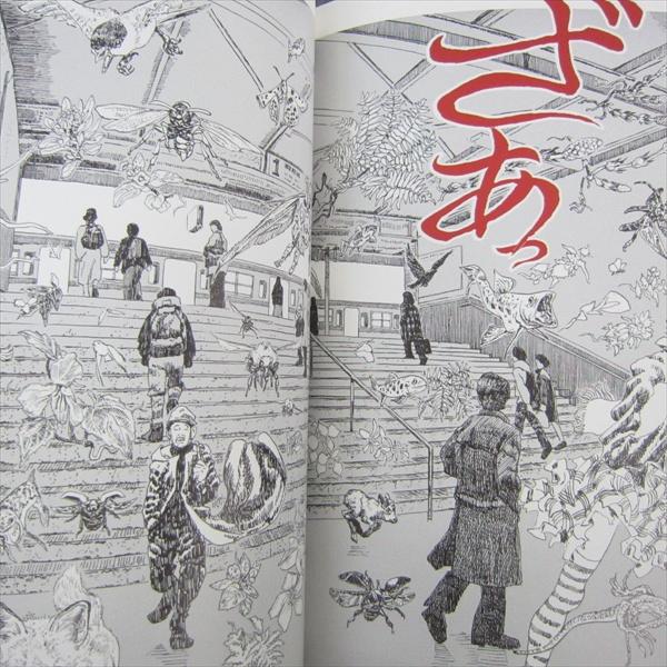 DAISUKE IGARASHI Gashu KAIJU TO TAMASHII Art Book Set Illustration SG Brand New