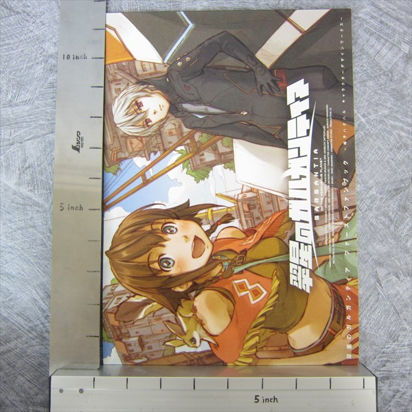 SUISEI NO GARGANTIA on the Verdurous Planet Illustration Fan Book Art C84 Ltd